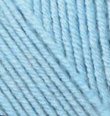 Cashmira 280 детский голубой