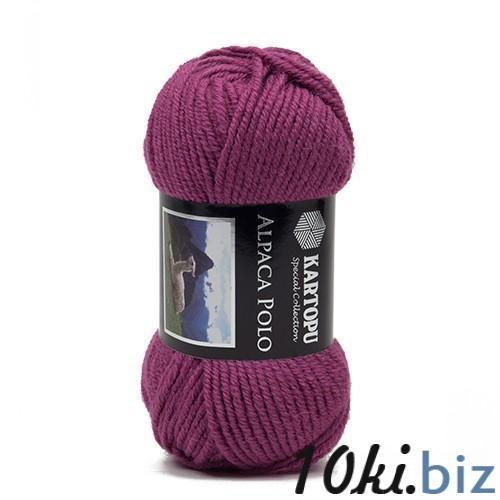Alpaca Polo  k736 купить в Симферополе - Женская трикотажная одежда