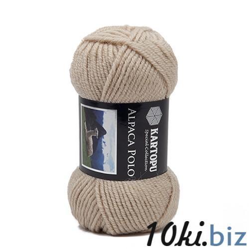 Alpaca Polo  k838 купить в Симферополе - Женская трикотажная одежда