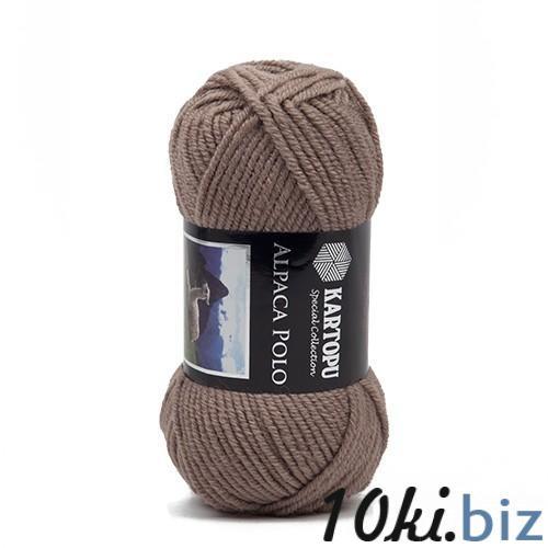 Alpaca Polo  k899 купить в Симферополе - Женская трикотажная одежда