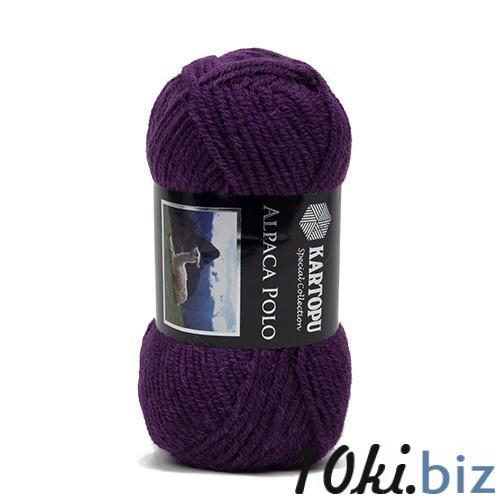 Alpaca Polo  k721 купить в Симферополе - Женская трикотажная одежда