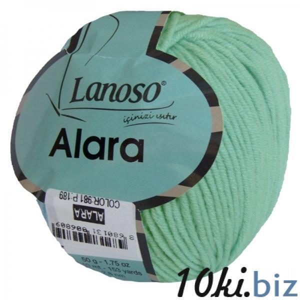 Alara 981 купить в Симферополе - 50 Хлопок, 50 Акрил