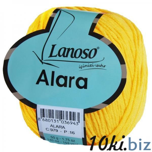 Alara 979 купить в Симферополе - 50 Хлопок, 50 Акрил