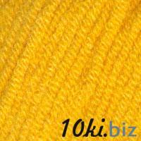 Alara 913 купить в Симферополе - 50 Хлопок, 50 Акрил
