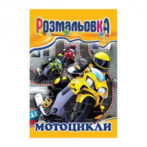 Фото Канцелярия  Раскраска Мотоциклы