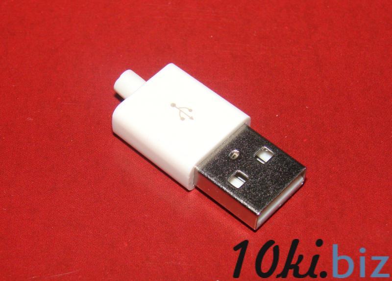 Штекер USB  Разъемы и коннекторы на Электронном рынке Украины