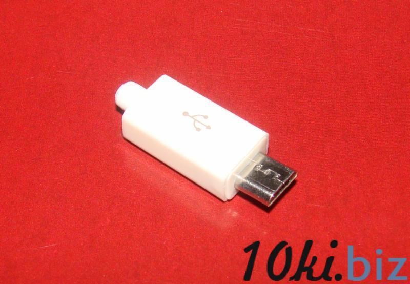 Штекер micro USB 5pin Разъемы и коннекторы в Украине