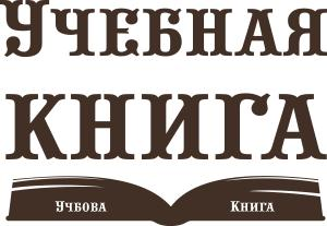 Фото  Книги