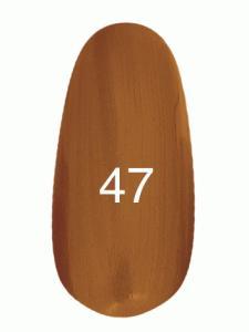 Гель лак № 47 (бронзовый с перламутром)