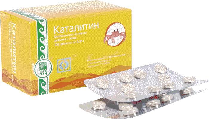 Каталитин, таблетки, 100 шт.