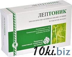 Лептоник, таблетки  Натуральные препараты в Самаре