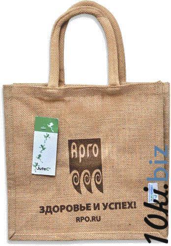 Джутовая сумка Арго Сумки для покупок в Самаре