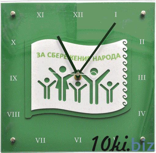 Часы ООД Бытовые принадлежности в Самаре