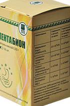 Фото СРЕДСТВА ДЛЯ ВНУТРЕННЕГО ПРИМЕНЕНИЯ  Пентабион, капсулы, 56 шт.