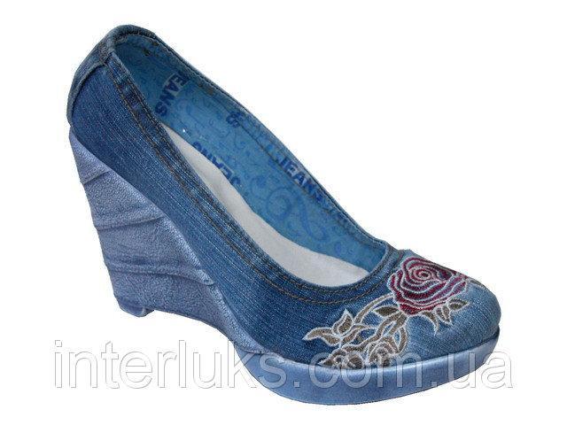 Повседневные туфли Mariposa