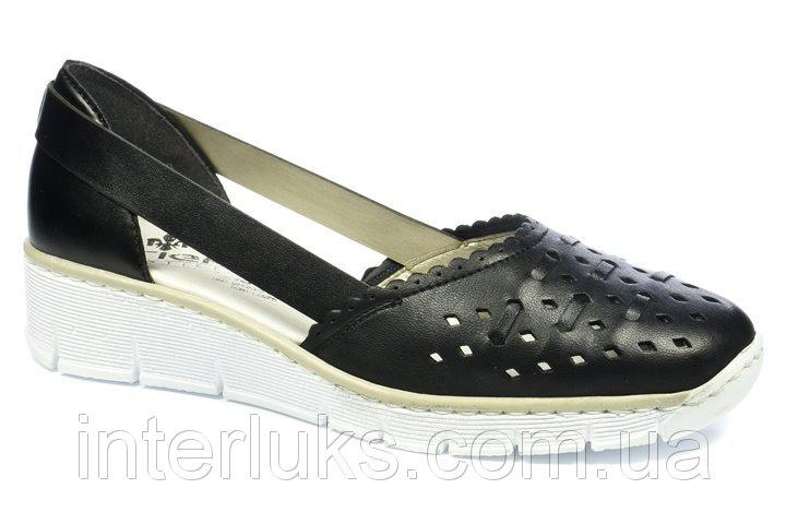 Повседневные туфли