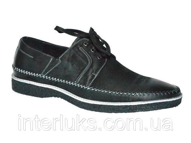 Повседневные туфли Brooman
