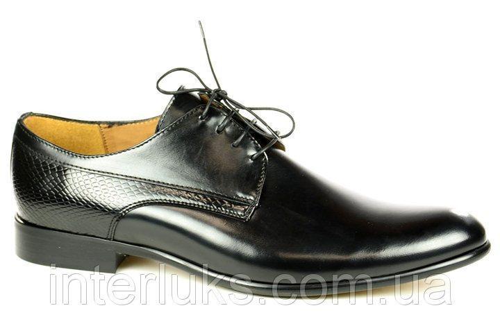 Модельные туфли Fabio Conti
