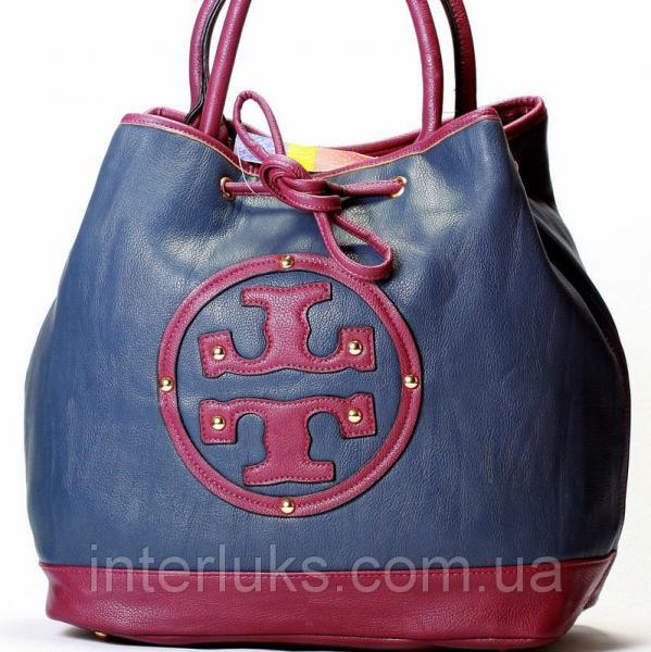 Женская сумка 8048 синяя распродажа
