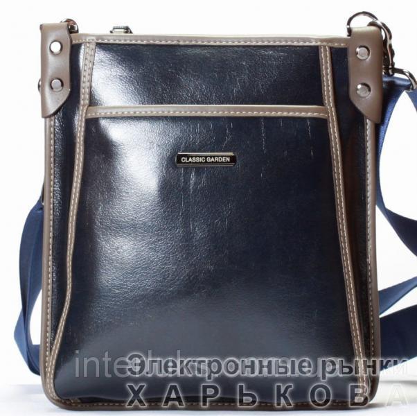 95483daea83f Мужская сумка Classiс Garden CG8653-2 распродажа синяя - Мужские сумки и  барсетки на рынке Барабашова
