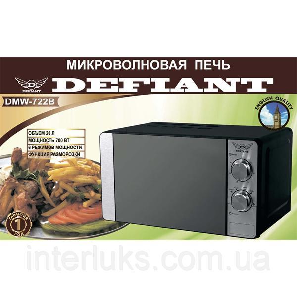 Печь микроволновая (20л; 700 Вт; механическое управление) DEFIANT