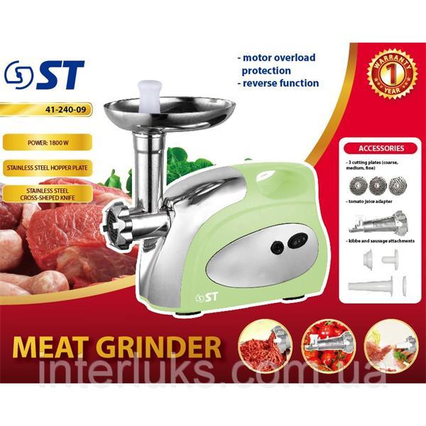 Мясорубка электрическая 1800 Вт+насадка под томат ST 41-240-09_GREEN