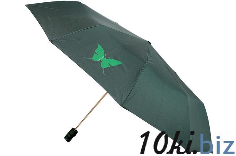 Женский зонт Love Rain ( полный автомат ) арт. 1255-02 - Женские зонты в магазине Одессы