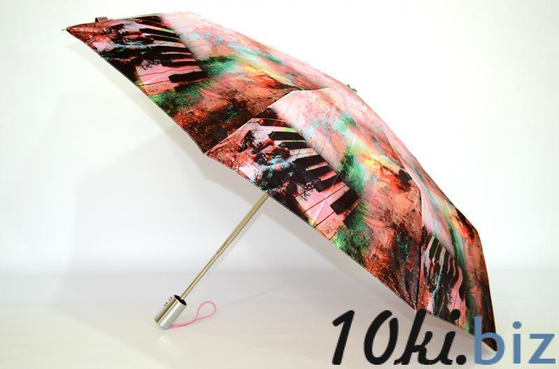 Женский зонт Sponsa ( полный автомат ) арт. 8106-02 - Женские зонты в магазине Одессы