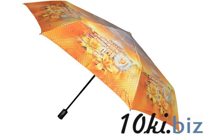 Женский зонт Три Слона ( полный автомат ) арт. 363A-05 - Женские зонты в магазине Одессы