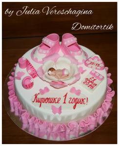 Фото Торты, Детские торты Тортик