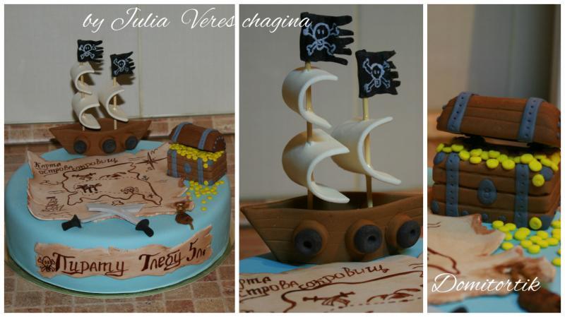 """Торт """"Пиратский"""""""