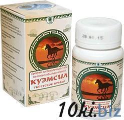 """Продукт кисломолочный сухой """"КуЭМсил"""" Тибетское крыло, таб. 60 шт. Молочные продукты в Самаре"""