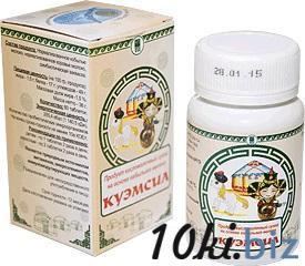 """Продукт кисломолочный сухой """"КуЭМсил"""" базовый, таб. 60 шт. Молочные продукты в Самаре"""