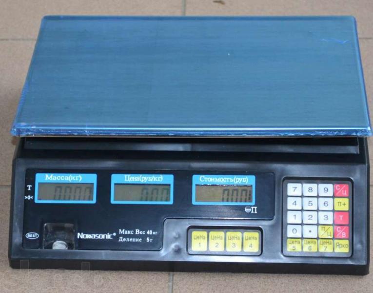 Весы торговые Crystal 40 кг 6V