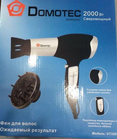 Мощный и профессиональный фен Domotec DT220