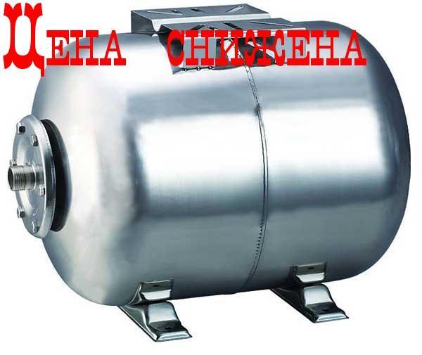 Насосы плюс оборудование Гидроаккумулятор Насосы+ HT24SS