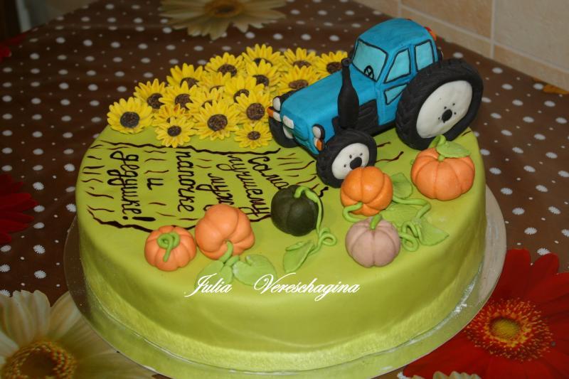 Торт Фермеру (трактор)