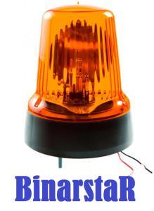 Фото 37. Электрооборудование С 12-55 (С 24-75) Маяк проблесковый ( маяк сигнальный, проблесковый маячок, проблесковый маяк )