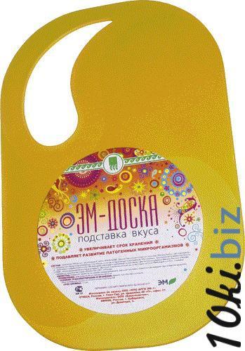 Эм-доска (подставка вкуса) Подставки для кухонных и столовых принадлежностей в Самаре