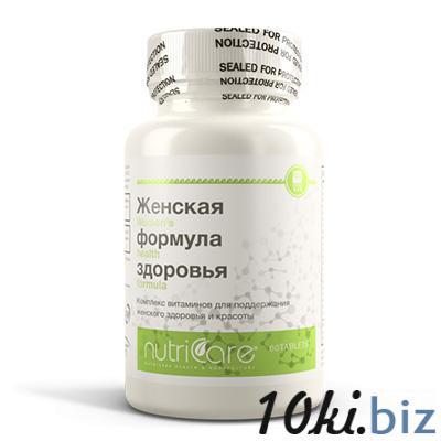 Женская формула здоровья Витамины, витаминные комплексы в Самаре