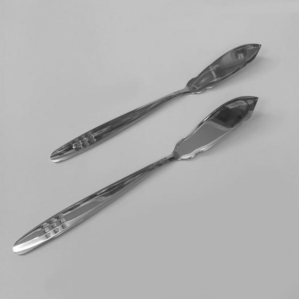 Нож рыбный Маэстро HoReCa MR-1516-FK (набор-12шт)