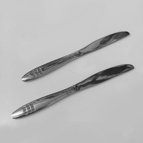 Нож столовый Маэстро HoReCa MR-1516-DK (набор-12шт)