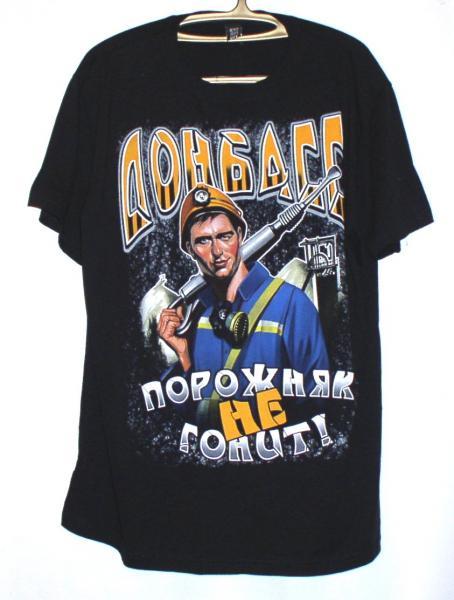 "Футболка мужская ""Rock"" *6000"