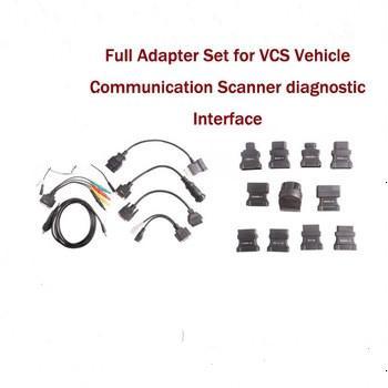 Полный набор адаптеров для связи корабля vcs сканера