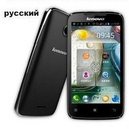 Lenovo A390T MTK6577 Dual Core Android 4.0 (Black)