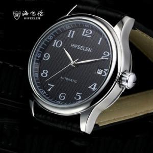 Фото  Автоматические механические наручные  мужские часы. Водонепроницаемые, 0035