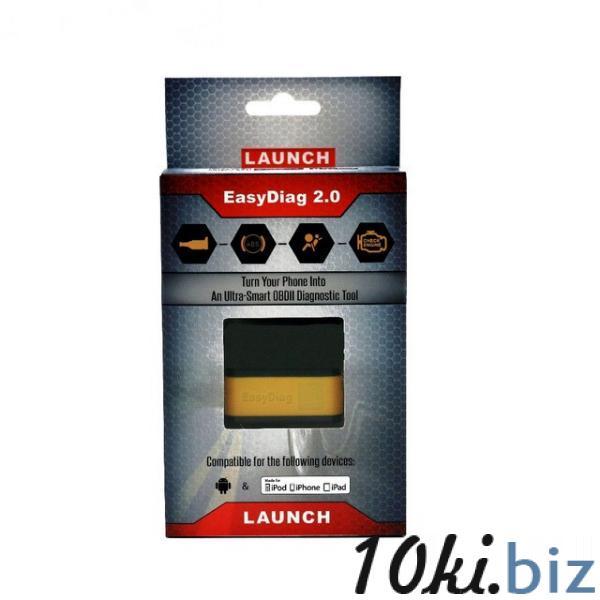 Launch X431 EasyDiag 2.0 Диагностический Инструмент OBDII Code Reader Сканер Для Android/iOS Бортовые компьютеры на Электронном рынке Украины