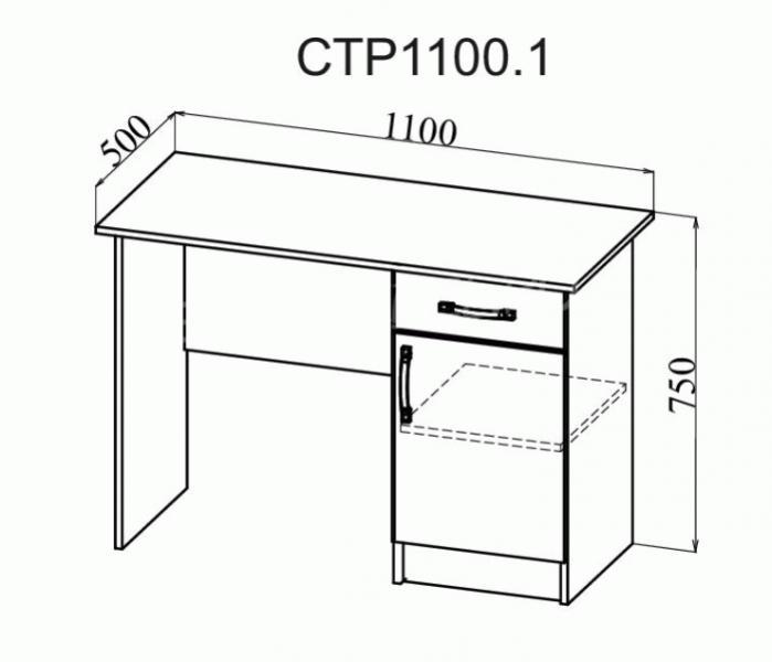 Фото Столы компьютерные и письменные Ронда стол письменный СТР1100.1 (ДСВ)
