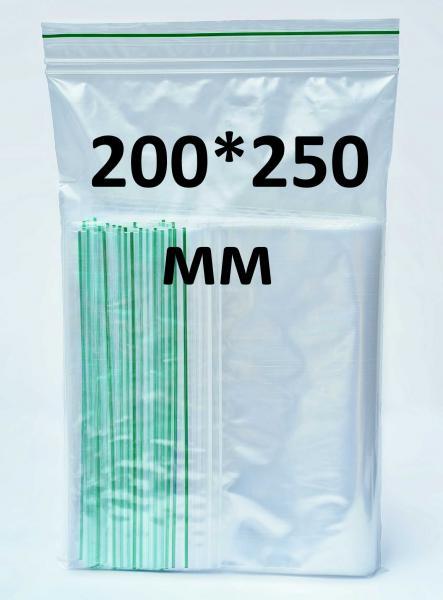 Пакеты с замком Zip-Lock 200*250 мм. Двойной замок