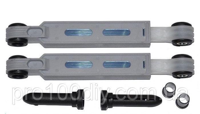 Амортизаторы для стиральных машин Bosch (комплект)